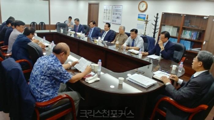 [긴급] 선관위, 충남노회 회의록 제출을 요구하라