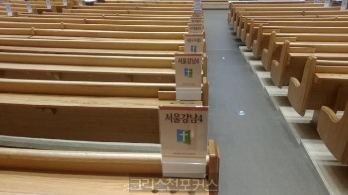 [포토] 제103회 총회 개회 카운트 다운