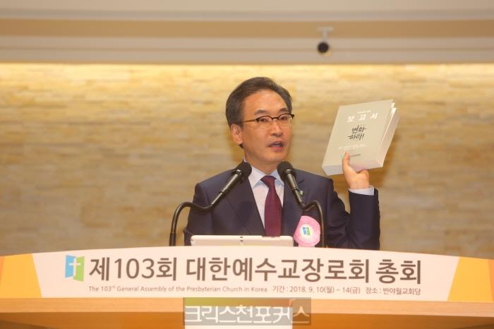 [총회소식9] 논평, 총회가 달라졌다