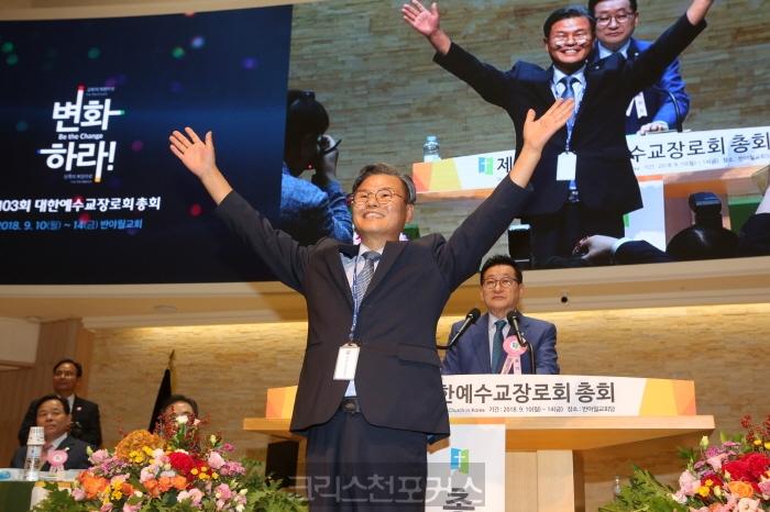 [총회소식37] 제103회 총회 임원 선출 실황(2)