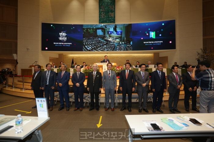 [총회소식39] 회무 중 특별한 감투 쓴 흠석사찰 위원들