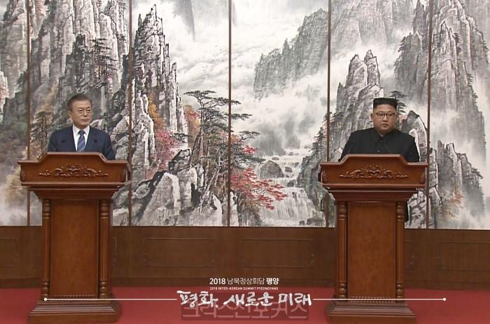 """""""전쟁없는 한반도 시작"""" 남북 정상 공동회견"""