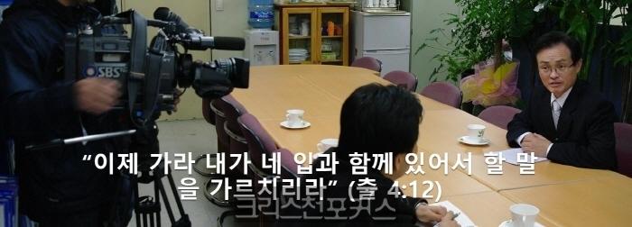 [논평] 동성애·난민 혐오 '가짜뉴스 공장'이 기독교 단체라?