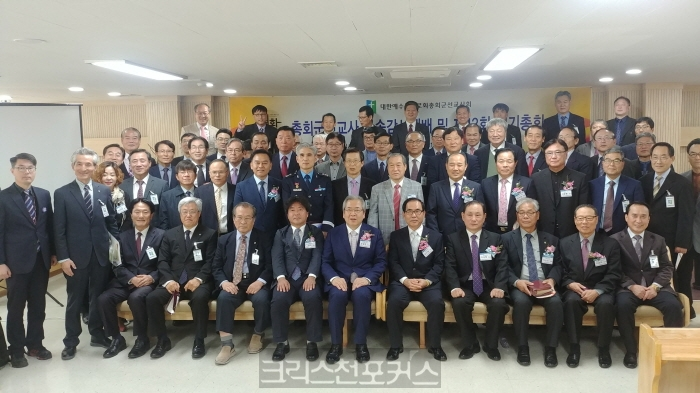 [크포TV] 합동 총회 군선교사 파송으로 군복음화 앞장 서