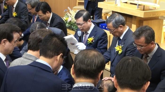 [크포TV] GMS 이사장 이취임 감사예배 및 선교사 임명식 거행