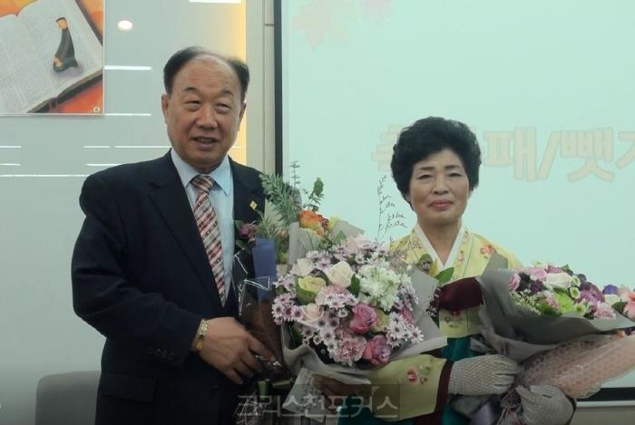 [크포TV] 강의창 장로 부총회장 취임 감사예배드려