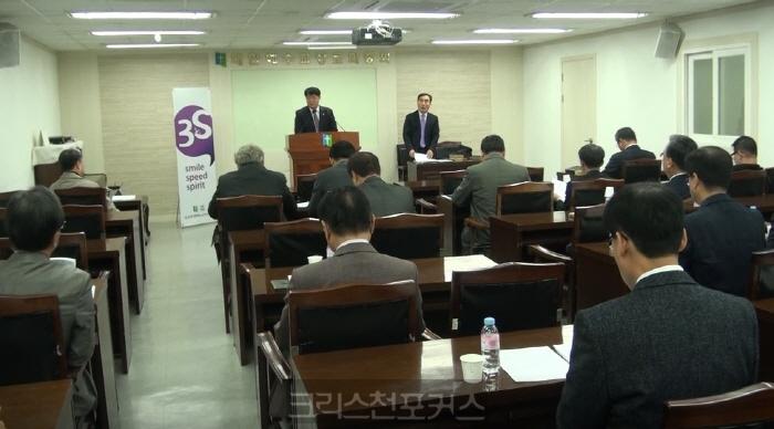 [크포TV] 총회 헌의부, 영동중앙교회 관련 상소건 재판국으로 이첩
