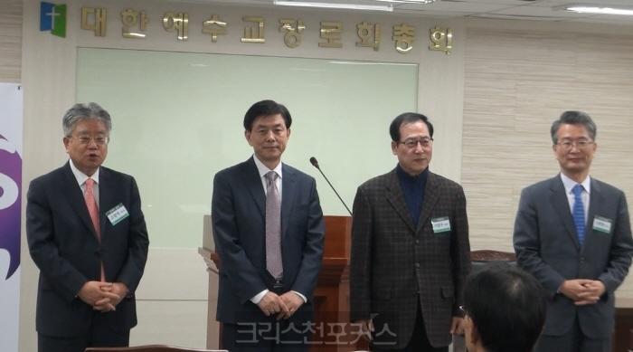 [크포TV] 제103회 총회 상비부·특위 활동 가속화