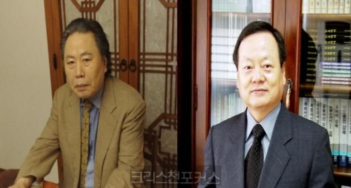 [속보] 칼빈대 이사회, 김진웅 이사장·김근수 총장 선임