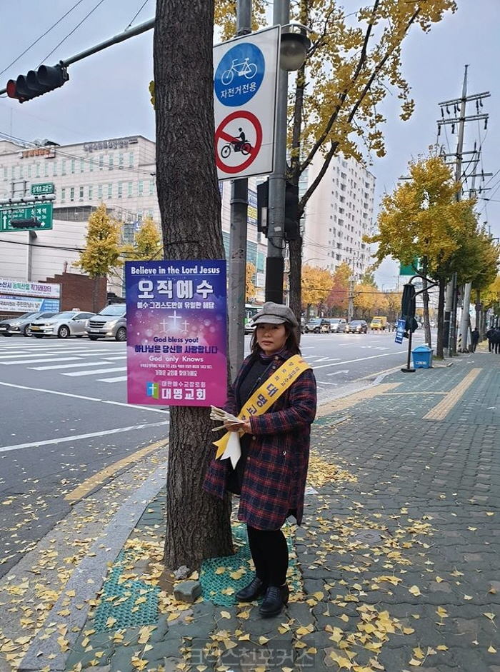 김종일 목사, 매일 길거리 전도로 살아있는 교회 일궈