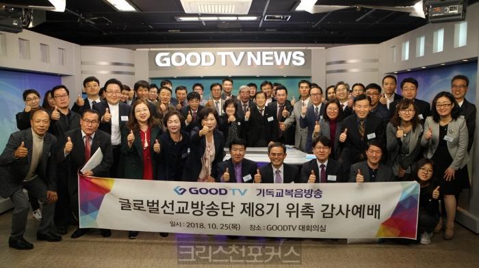 한국교회의 선한 사역을 전 세계에, '글로벌선교방송단' 모집