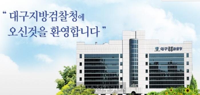 박무용 목사 또 고발돼, 총회 돈으로 변호사비 쓴 혐의로