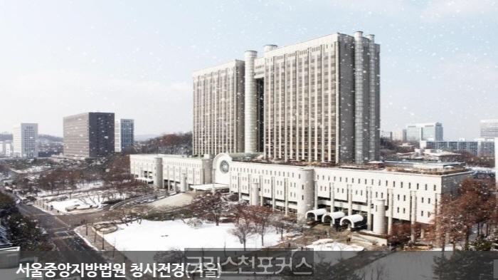 법원, 총신대 김영우 前총장 항소 기각, 징역 8개월 유지