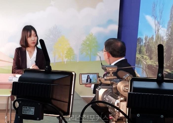 [CFC TV] 주간뉴스 2019년 2월1일