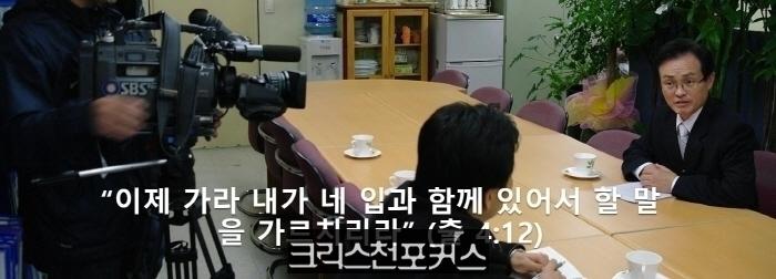 [논평] 서울교육청의 비교육적 '쌤/님'이 안 되는 이유