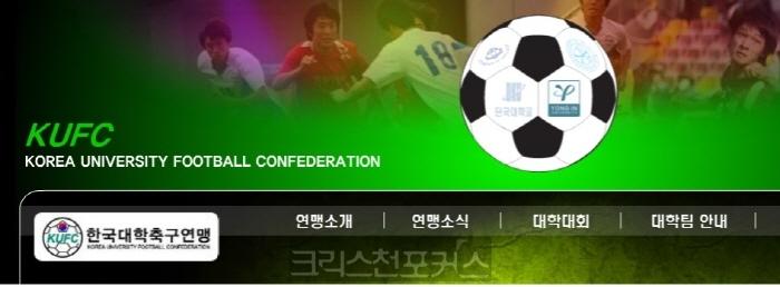 칼빈대 축구팀, 제55회 춘계대학축구연맹전 8강 진출