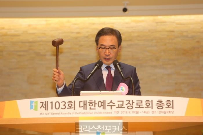 이승희 총회장, 제104회 총회 직무 문제없다
