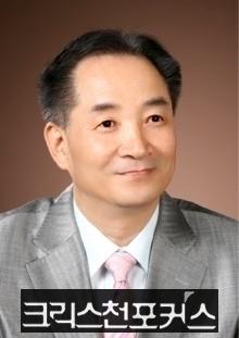 [김정민특강] 기독교 근본 진리, 소요리문답 강해(9)