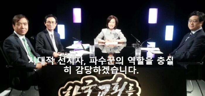 [논평] 법원의 동성애 무지개 사건, '학생 징계 무효 결정' 문제 있다