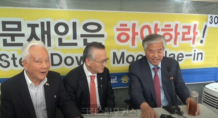 """한기총 대표회장 전광훈 목사, """"문재인 하야"""" 외쳐"""