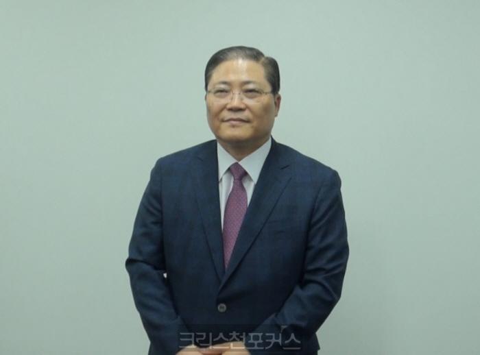 제104회 부총회장 후보 소강석 목사 확정