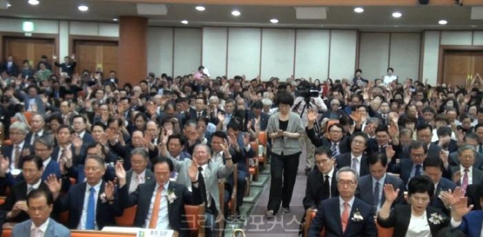 한국교회 회복과 연합을 위한 장로교 연합기도회 열어