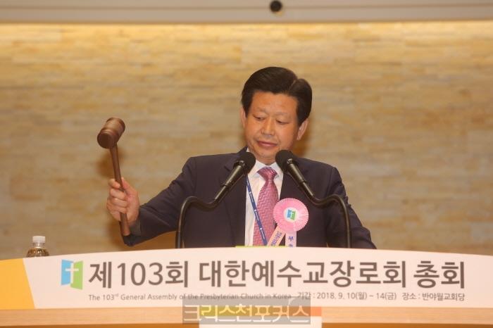 [분석] 제104회 총회 이슈, 목사·장로 정년 연장될까?