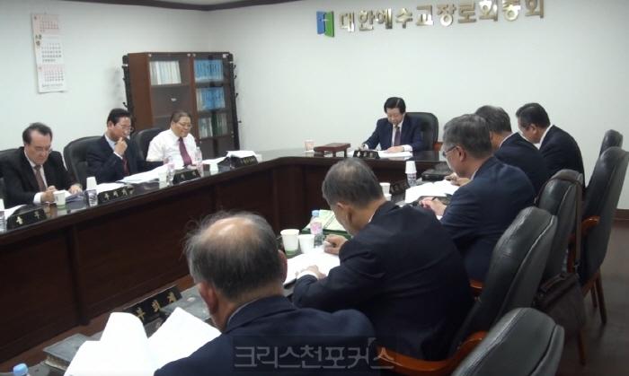 제104회기 총회 특별위원 및 상설위원 발표