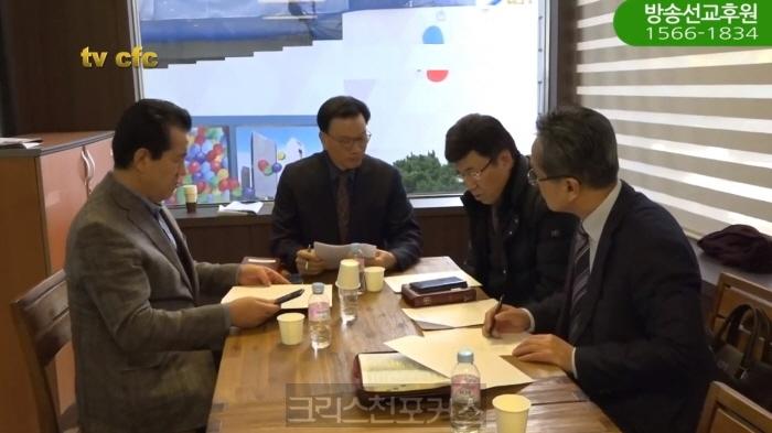 [CFC소식] 교육부, 제15회 총회 목회자 특별세미나 개최