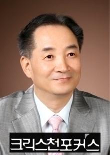 [김정민특강] 기독교 근본 진리, 소요리문답 강해(13)