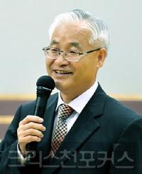 교회건강연구원, 새해 청지기 제직훈련 세미나 개최