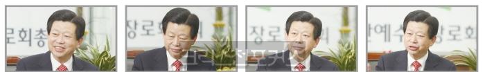 [인터뷰] 김종준 총회장 원칙 준수로 총회 위상 회복할 것