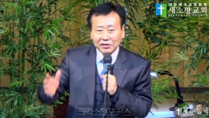 [설교뱅크] 유장춘 목사, 좌파·우파, 보수·진보 < 예수