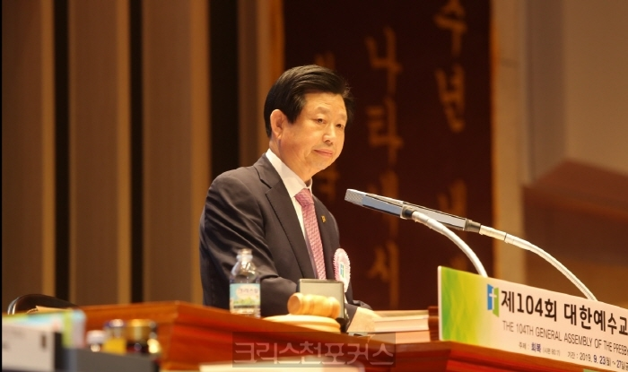 예장합동, 종교집회 전면금지 발언 강력 대처
