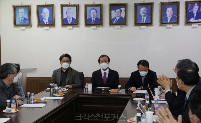 총신대, 교원 징계 관련 총장 제청의 진실 밝혀