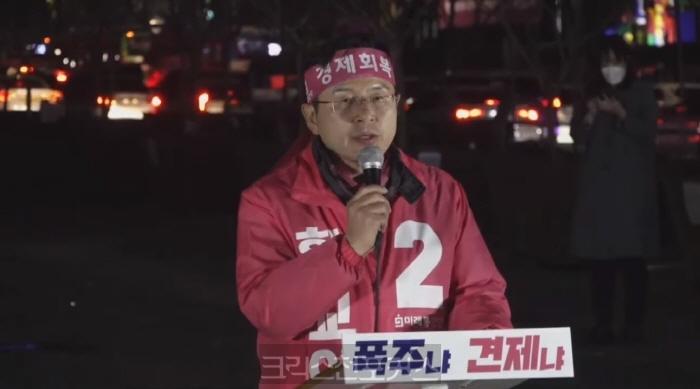 미래통합당 황교안 후보, 국민의 힘은 투표에서 나온다