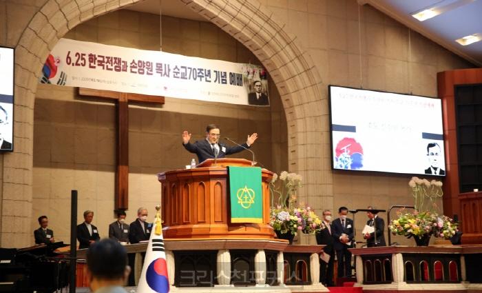 """""""손양원 정신이 평화의 길을 닦는다"""""""