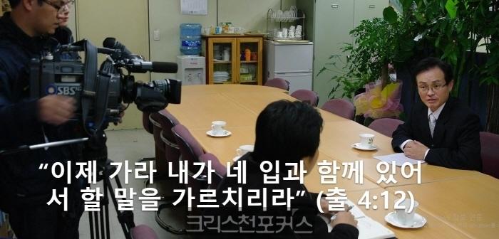 [논평] 대다수의 국민들을 역차별할 '차별금지법안' 발의되다