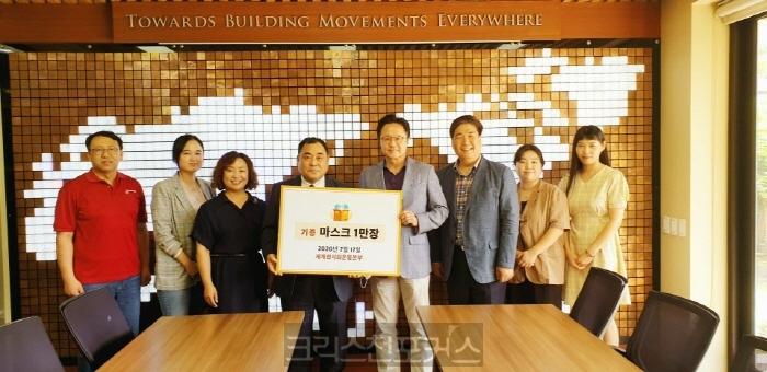 세계성시화운동본부, 해외선교사·광주CCC에 마스크 2만장 전달