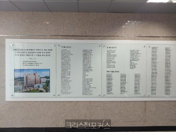 [발행인칼럼] 송삼용, 초보 법학도 소회(所懷)
