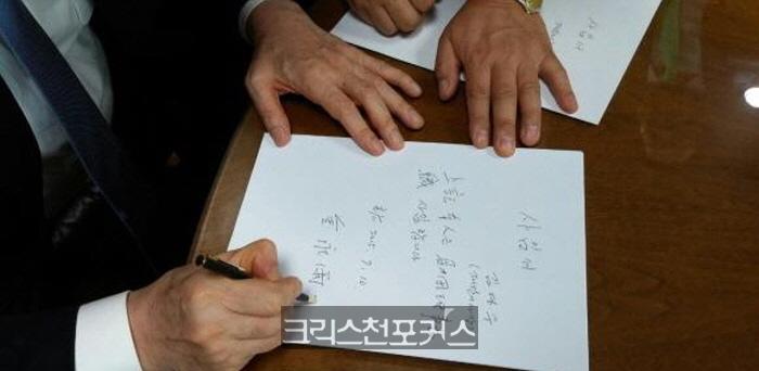 [분석] 요동치는 교단 정치권, 개혁신학이 답한다(2)