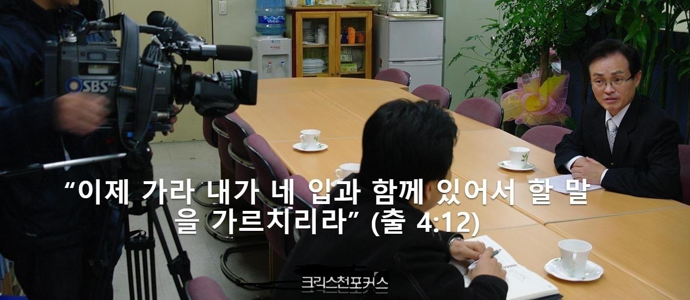 [논평] 교육부 공무원이 마음대로 교과서를 바꾸는 나라