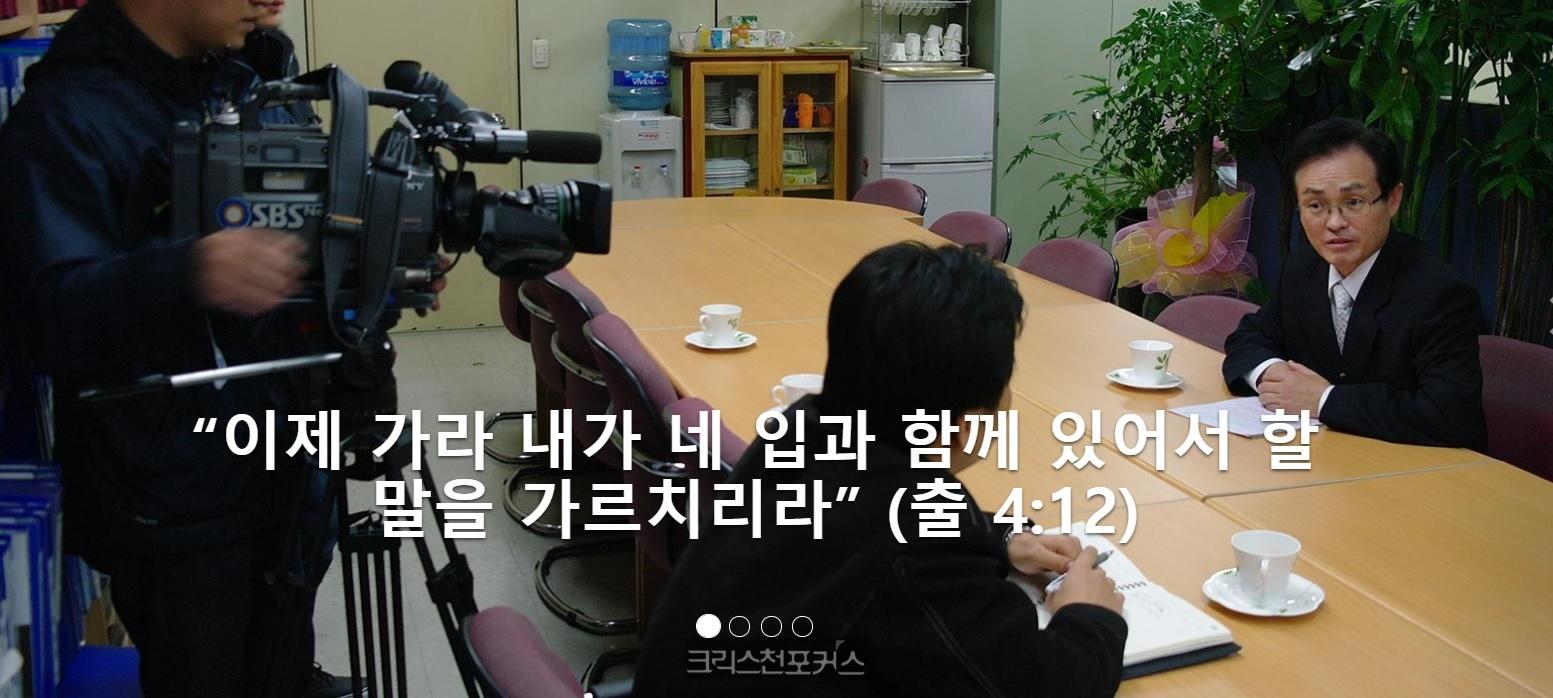 [논평] MBC, 공영방송의 간판을 차라리 내려라