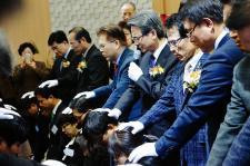 GMS선교사임명식으로 힘찬 새 봄의 도약
