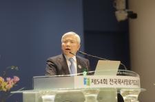 [크포TV ]조성근목사,인공지능시대의 영적리더십개혁교회 목회자 영성