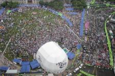 서울 시청 광장에서 동성애 퀴어축제 열어
