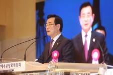 [포토] 제102회 총회 개회예배 이모저모