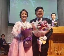 해군대령 황성준목사 전역 후 김포 성인교회 위임
